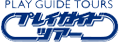 PLAY GUIDE TOURS